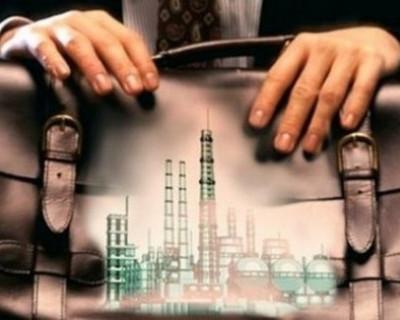 Какие предприятия Севастополя будут приватизированы в 2019-2021 годах?