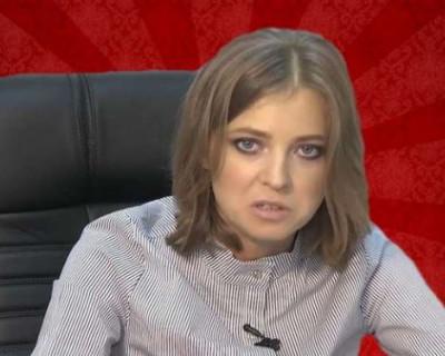 Пятеро депутатов Госдумы пройдут проверку у Поклонской