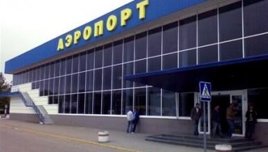 Не Новогоднее настроение в аэропорту Симферополя