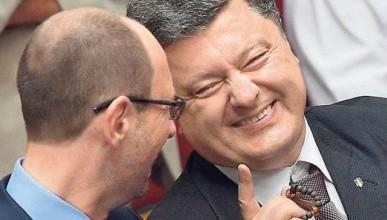 Президент Украины Порошенко тайно отмывает деньги в Крыму