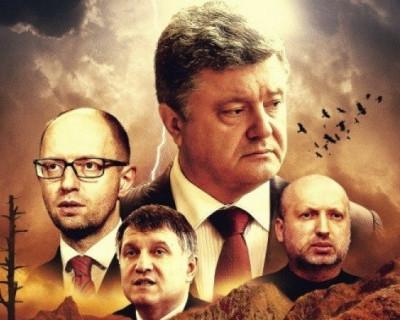 Историк: У украинской власти есть мощные потенциальные «грязные бомбы»