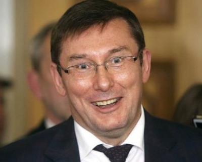 «Три дырки», которые волнуют генерального прокурора Украины