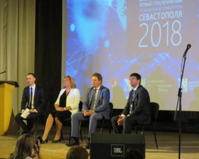 В Севастополе состоялся Первый стратегический медицинский консилиум