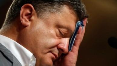 Пётр Порошенко серьёзно болен!