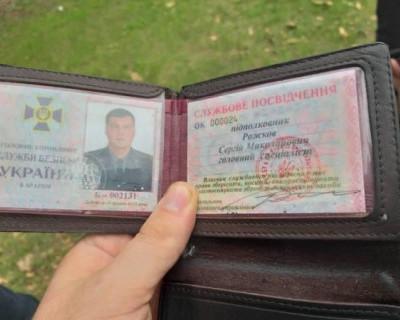 На Украине задержали подполковника СБУ в АР Крым за «мастурбацию на детской площадке»