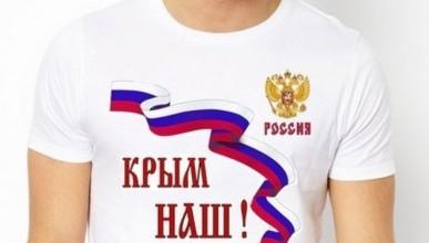 От Крымнаш до Новороссии. Пять основных крылатых выражений 2014 года