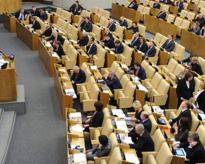 Из 20 самых важных законов, принятых в России в 2014 году в названии трех есть слово «Крым»