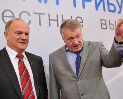 КПРФ и ЛДПР намерены сформировать коалиционные правительства