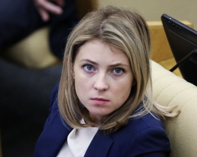 В Госдуме не оценили поправки Поклонской по пенсионной реформе