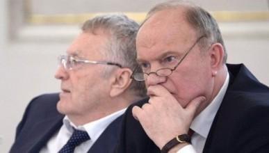Реакция КПРФ и ЛДПР на «наказание Кремля»