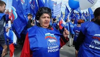В «Единой России» назвали причины поражений на выборах