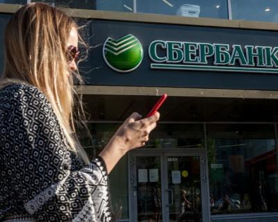 В России появился СберМобайл