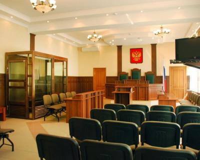 Рекомендованные в главы крупных судов россияне зря паковали чемоданы для переезда в Крым
