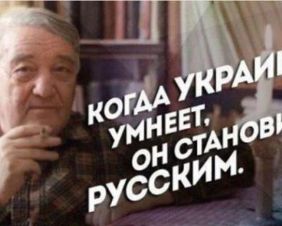 Водитель высадил украинку из машины после фразы россиянина: «Путин придет – порядок наведет»