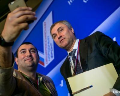 В Госдуме сделали замечание депутатам за селфи