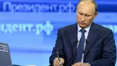 Почему Владимир Путин во всех документах стал писать «на Украине»