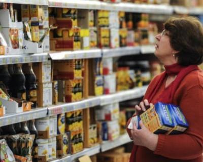 Стало известно, когда снизятся цены в Крыму