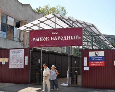 Севастопольцы останутся без «Народного»