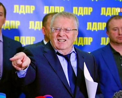 В 2019 году партия ЛДПР официально зарегистрирует третье название