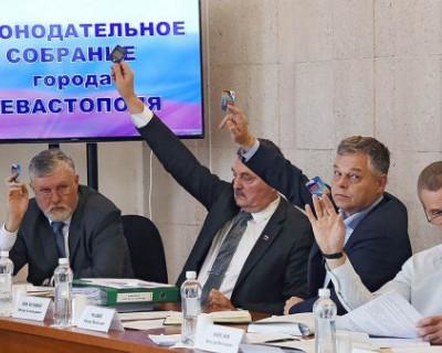 Заксобрание Севастополя утвердило документ, несмотря на несовпадения с правительством