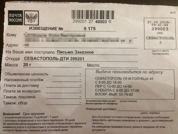 Кто сдает экзамен по русскому для продления внж