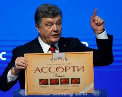 Порошенко отправил отраву в Крым
