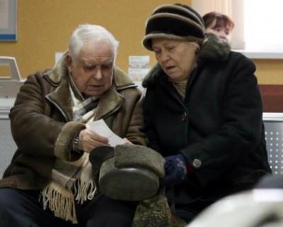 Обратного пути нет: в России принят пакет пенсионных законов