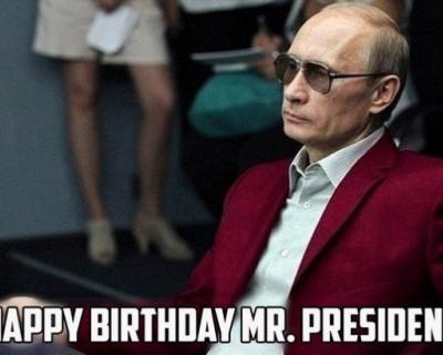 Стало известно, как завтра, 7 октября, Путин будет праздновать свой день рождения