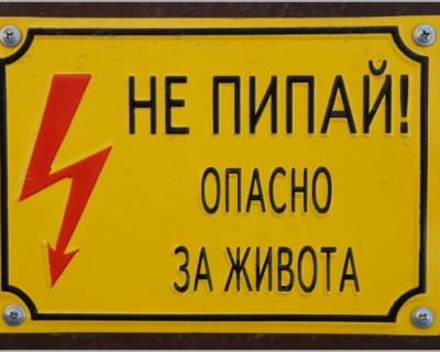Что охраняет Украина в Севастополе? (ВИДЕО)