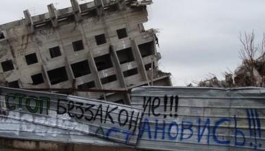 Взрыв 16-этажного дома в Севастополе (видео)