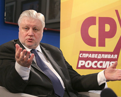 Члены партии «Справедливая Россия» вынуждены подрабатывать курьерами и таксистами