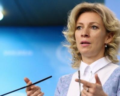 Мария Захарова проводит брифинг в доме Киселёва, завтра её ждут в Севастополе
