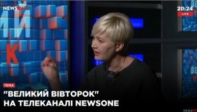 Украинскую писательницу разозлил русский язык в прямом эфире (ВИДЕО СКАНДАЛА)