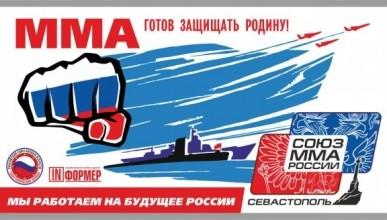 Севастопольские единоборцы успешно выступили на Кубке главы Крыма