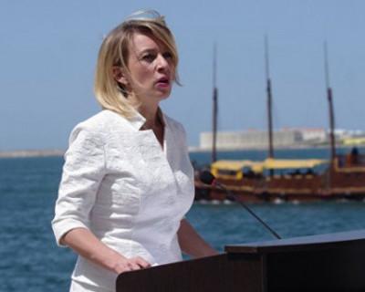 Мария Захарова пообещала студентам Севастополя сделать подборку украинских гадостей