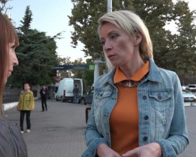 Эксклюзив: 4 вопроса от «ИНФОРМЕРа» Марии Захаровой (ВИДЕО)