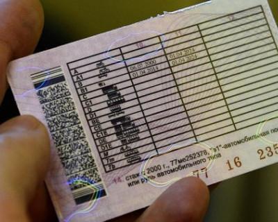 Как россиянам вернуть водительские права?
