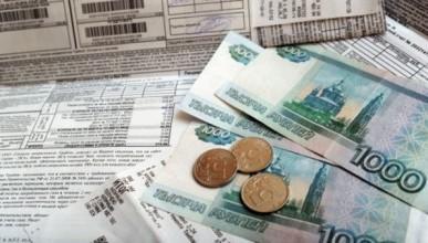 Россиян не будут лишать льгот из-за долгов по ЖКХ