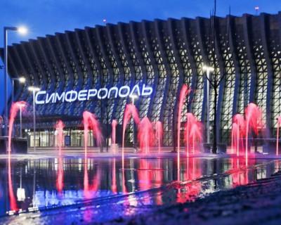 Крымчане выберут имя аэропорту «Симферополь»