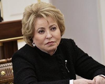Матвиенко решила курировать конкурс «Лидеры России»