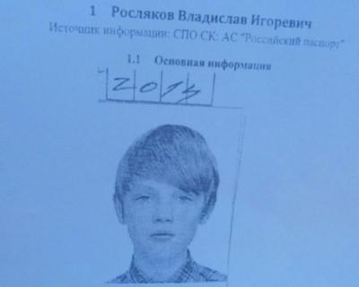 Чем массовое убийство в Керчи отличается от других нападений на российские школы