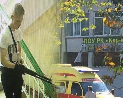 Разминирование колледжа в Керчи завершено, но тела погибших остаются в здании