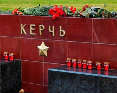 Зачем Украина завела дело после трагедии в Керчи?
