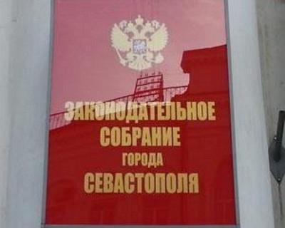 На 15 января назначен трудовой подвиг Законодательного Собрания Севастополя