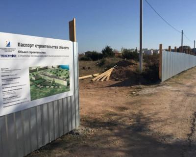 Возле «Лягушатника» в Севастополе не вырастут частные дома