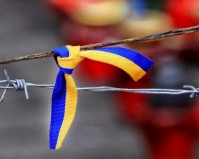 Суть российских санкций против Украины