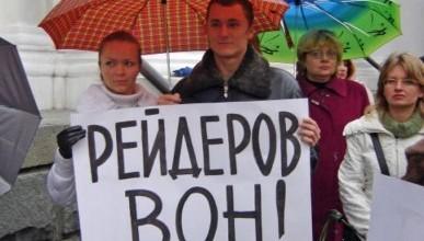 Очередная попытка рейдерского захвата в Севастополе?