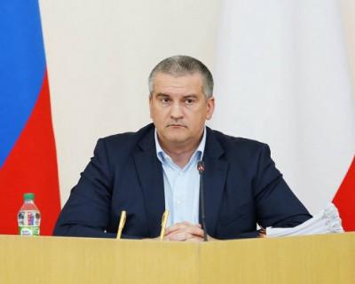 Глава Крыма предложил своё название аэропорту «Симферополь»