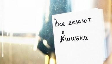 Чиновники Севастополя вынуждены исправлять ошибки депутатов