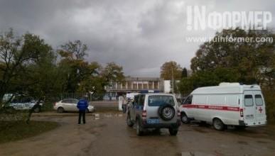 Фото имитации взрывного устройства, из-за которой эвакуировали школу №15 в Севастополе